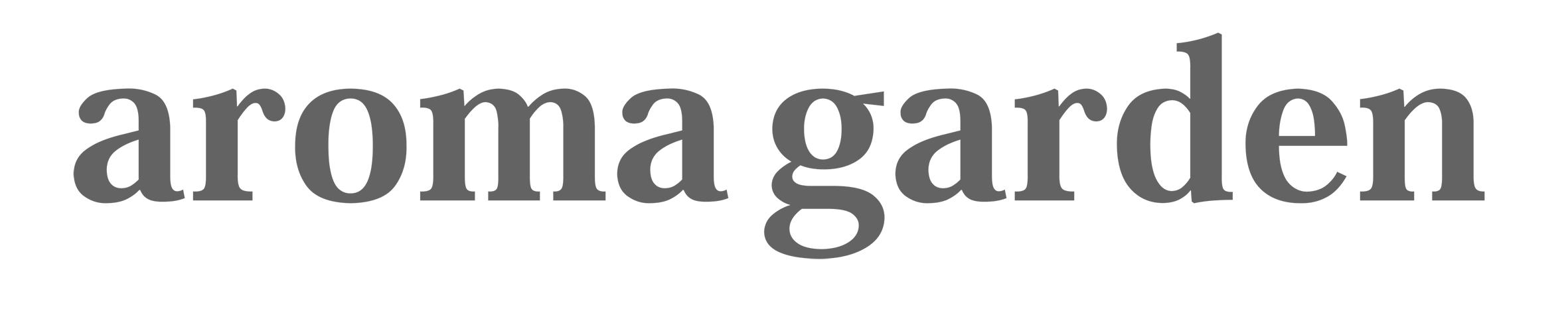 Aromagarden_Logo-High-Res
